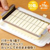 【杰妞】 製skater 不鏽鋼奶油切割保存盒含奶油刀