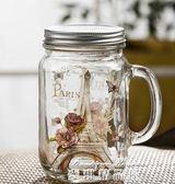 大容量帶蓋梅森杯公雞杯創意家用透明玻璃啤酒杯子果汁杯  麥琪精品屋