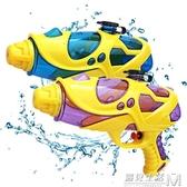 夏日水槍玩具兒童戲水玩具成人沙灘戶外玩水滋水槍游泳漂流呲水槍 遇見生活
