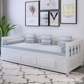 實木可折疊客廳小戶型多功能伸縮單人雙人1.8推拉坐臥兩用沙發床 後街五號