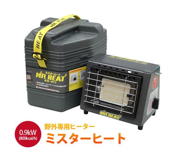 愛水屋 特價 日本遠紅外線戶外卡式瓦斯暖爐 KH-011 MR HEAT
