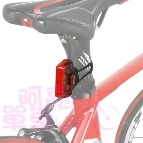 *阿亮單車*DOSUN 自行車廣角後燈 (LR200),可固定刀形座管,黑色《B28-618》