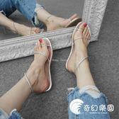 羅馬涼鞋-女夾腳羅馬沙灘鞋套腳簡約學生夾趾夏季平跟拖鞋-奇幻樂園