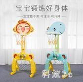 兒童可升降籃球架小孩籃球框足球門落地式球類玩具寶寶室內投籃架 js3066『科炫3C』