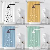 卡通可愛浴簾定制防水加厚防霉衛生間歐式浴室簾創意隔斷簾子 造物空間
