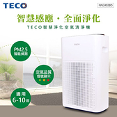 【TECO 東元】智慧淨化PM2.5偵測空氣清淨機 NN2403BD(適用6-10坪)