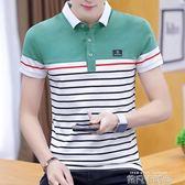 男士短袖T恤條紋POLO衫夏季純棉有領丅帶領體桖男裝翻領上衣服潮 依凡卡時尚
