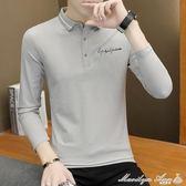 秋冬新款男式POLO衫長袖修身純棉時尚個性有領上衣1605 最低價最後兩天