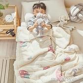 兒童毛毯雙層加厚冬季羊羔絨小被子幼兒園午睡寶寶嬰兒珊瑚絨毯子 傑克型男館