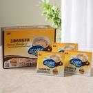 3盒特惠 嘉懋 五穀燕麥蔬菜粥 30gx20包/盒