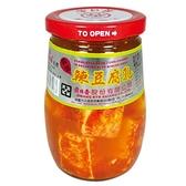 黃日香 麻油豆腐乳 400g