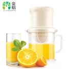 手動榨汁機家用便攜榨汁器兒童迷你水果榨汁機兒童榨汁器