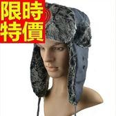 毛帽-隨性韓版時尚潮流正面人像男護耳帽5色64b49[巴黎精品]