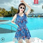 游泳衣女連身保守2021新款潮遮肚顯瘦韓國ins風女士性感溫泉泳裝 蘿莉新品