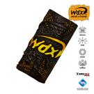 Wind x-treme 多功能頭巾 Cool Wind 6088/ 城市綠洲 (西班牙品牌.百變頭巾.防紫外線.抗菌)