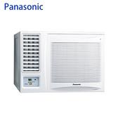 回函送【Panasonic 國際牌】10-12坪左吹變頻冷暖窗型冷氣CW-P68LHA2
