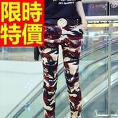 迷彩褲-設計優質流行女長褲2色62s62【時尚巴黎】