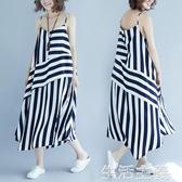 大碼洋裝 胖mm夏季大碼吊帶洋裝中長款新款女條紋印花海邊度假沙灘裙 生活主義