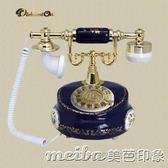 Dickdenton迪克丹頓仿古工藝老式復古古董德化彩色陶瓷電話機igo 美芭