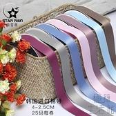 2.5CM純色包裝帶鮮花包裝絲帶包花絲帶花束包裝材料【極簡生活】