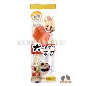 【寵物王國】NatureKE紐崔克棒棒糖犬點心-起司口味(1支入)