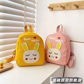 兒童包 兒童包包1-3-5歲女童帆布後背包可愛卡通女孩背包寶寶幼兒園書包 風馳