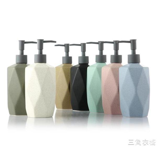 陶瓷乳液分裝按壓空瓶 北歐風酒店洗發沐浴露洗手液 大容量500ML