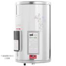 [ 家事達 ]  ALEX -EH9008S  定時定溫貯備型電能熱水器【30公升】 特價