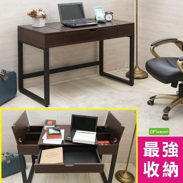 《DFhouse》古拉斯-百變收納桌  電腦桌 工作桌 電腦桌椅 辦公桌椅 書桌椅 臥室 書房