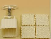 手壓式冰皮月餅模具 100克月圓形方形餅模具套裝 4片花片2F1319 【全館免運】