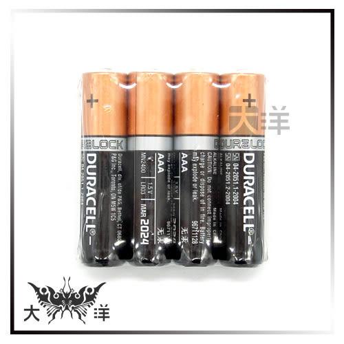◤大洋國際電子◢ DURACELL金頂 4號鹼性電池4入(散裝) MN2400-4-1