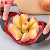 克歐克削蘋果機手搖削蘋果神器水果刀削皮神器蘋果削皮刀水果刀 雲雨尚品