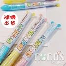 正版 SAN-X 角落小夥伴 角落生物 雙色筆 2色筆 黑筆 藍筆 原子筆 筆 隨機出貨 COCOS PP170