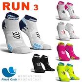 【Compressport瑞士】 V3 跑步船型短襪 中筒襪 3D按摩 路跑 運動短襪 機能跑步襪 原價NT.650元