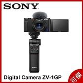 Sony Digital Camera ZV-1GP 相機 類單 手持握把組合 高速自動對焦 台灣公司貨 可傑 限宅配