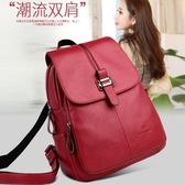 新款女士包包2020雙肩包韓版休閒大容量旅行時尚百搭軟皮媽咪背包
