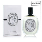 Diptyque 杜桑 Do Son EDT 淡香水100ml - WBK SHOP