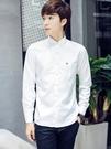 商務休閒襯衫男士長袖上衣正裝韓版潮流寬鬆帥氣白色秋裝打底襯衣 依凡卡時尚