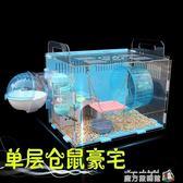 情侶雙層房子喂設計倉鼠的籠子攜帶一小屋養兩小房子盒套裝食盆 魔方數碼館WD