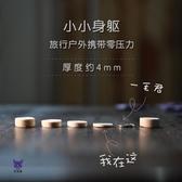 壓縮面膜 時光貓二代蠶絲壓縮面膜紙一次性超薄紙膜扣濕敷補水療50粒