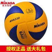 MIKASA米卡薩排球MVA330 PU中考學生5號室內室外專用訓練比賽igo【PINKQ】