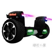 智慧兩輪體感電動自平衡車兒童8-12成年兒童車代步雙輪越野平行車QM『櫻花小屋』