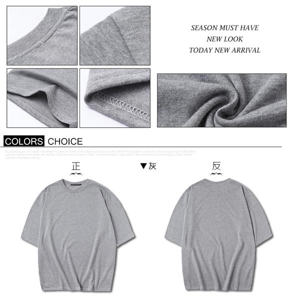 【OBIYUAN】OVERSIZE 寬鬆短袖T恤 落肩圓領短袖上衣 共15色【SP0001】