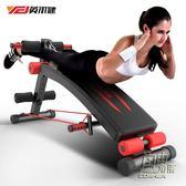 仰臥板家用仰臥起坐健身器材多功能收腹器仰臥起坐板腹肌板CY 自由角落