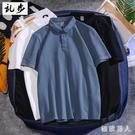 Polo衫2020夏季新款翻領衫短袖T恤男士純色基礎體恤大碼休閒帥氣上衣潮LXY7448【極致男人】