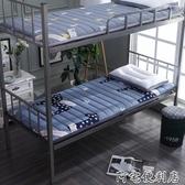 床墊加厚學生床墊0.9m床折疊榻榻米單人寢室宿舍90cm1.2m1.5m1.8m墊被(聖誕新品)