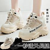 克妹Ke-Mei【AT70123】STNBIC秋冬側字母内增高厚底老爹鞋休閒鞋