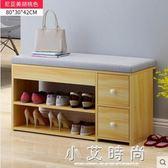 換鞋凳 多功能鞋櫃簡約現代儲物凳雙層鞋櫃矮凳子創意收納 小艾時尚.NMS