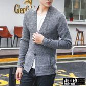 『潮段班』【HJ000126】秋冬潮流新款文青風格針織鈕扣開襟罩衫薄外套
