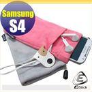 【EZstick】超細纖維手機布套+酷狗...